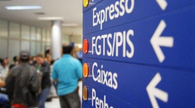 Cotas do PIS/Pasep podem já ser sacadas por pessoas de todas as idades